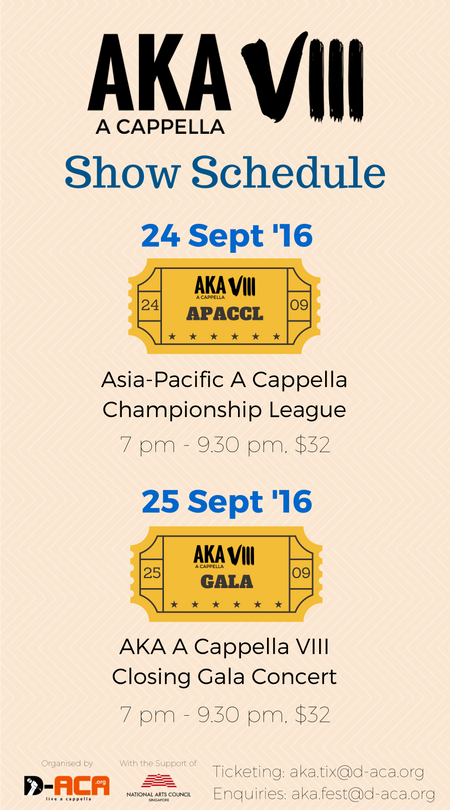 1 Show Schedule (CAA 2016-08-07).png